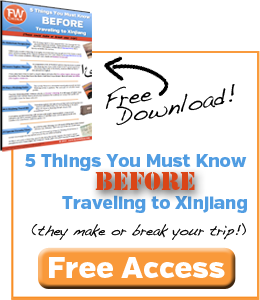 Free Xinjiang Travel Resources Download