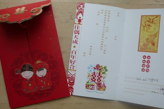 View of a Chinese wedding invitation
