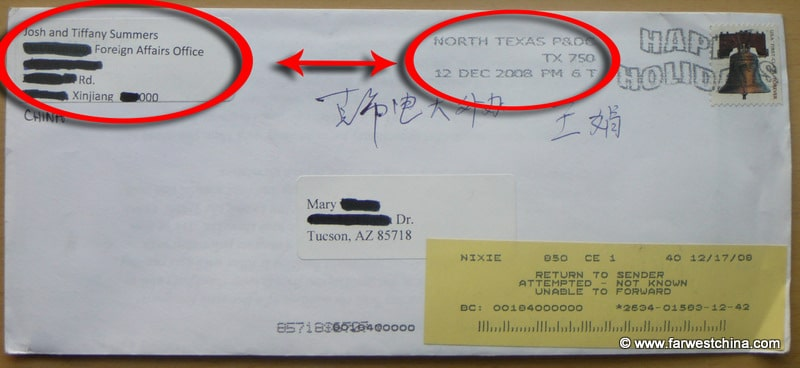 an cheap postal letter to china from the us