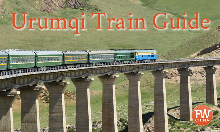 Urumqi train guide, Xinjiang China