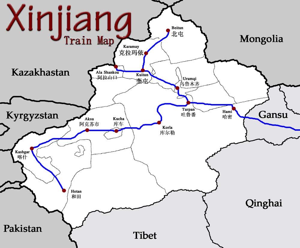 Travel The Urumqi Train Station In Xinjiang 乌鲁木齐南站