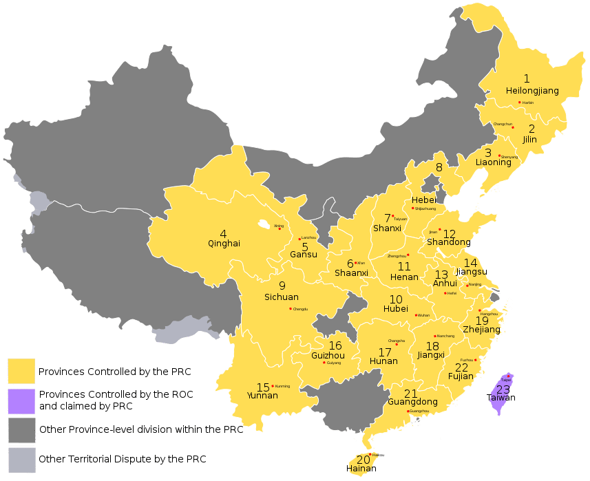 Yancheng China  City pictures : What is China's largest province Here's a map to show.