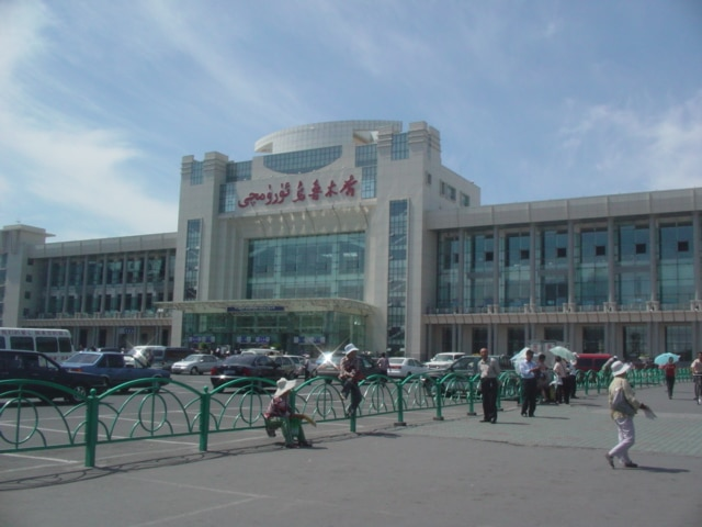 The outside of the Urumqi train station