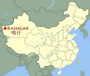 A map of China showing the city of Kashgar