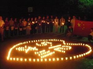 Candlelight Vigil for the 5.12 Sichuan earthquake
