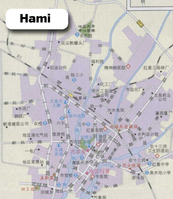 A Chinese road map of Hami