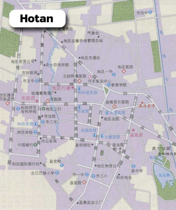 A Chinese road map of Hotan
