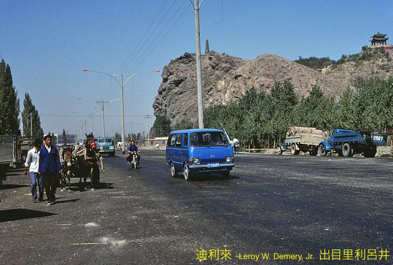 Urumqi's Hong Shan Park in 1983