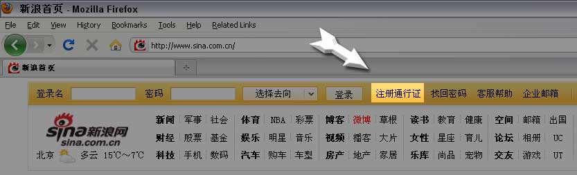 A visual guide to registering for a Sina email account