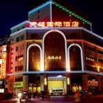The Tianyuan International Hotel in Kashgar, Xinjiang