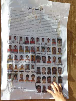 A poster of all persons wanted in connection with the Urumqi riots