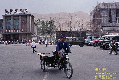 A color photo of Urumqi Station in 1983