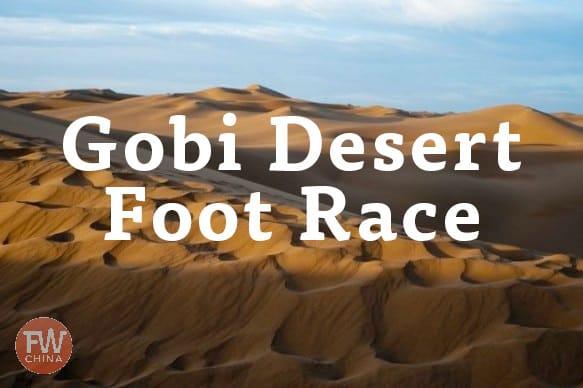 Gobi Desert Foot Race