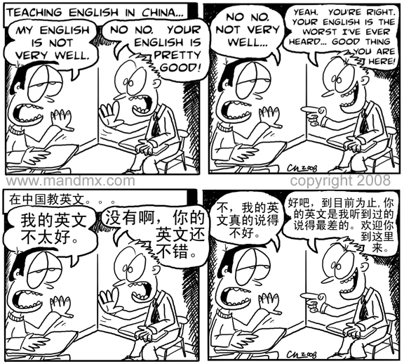 A comic from the M&Mx comic Electric Voice and Stinky Tofu