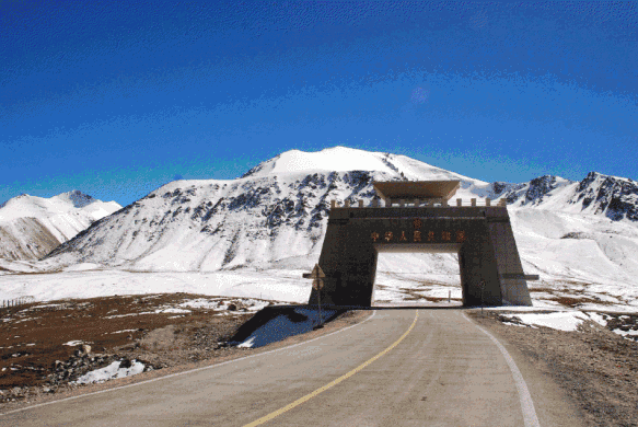 Kunjerab Pass at the China / Pakistan Border in Xinjiang