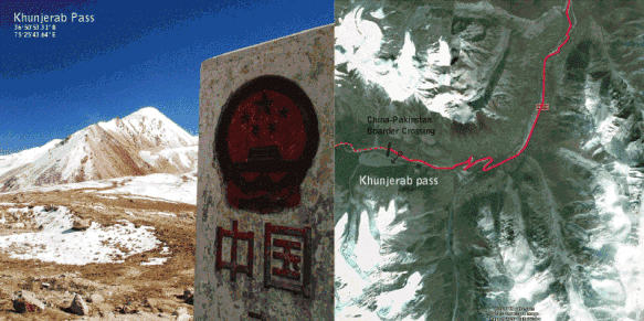 The Khunjerab Pass on the China - Pakistan border in Xinjiang