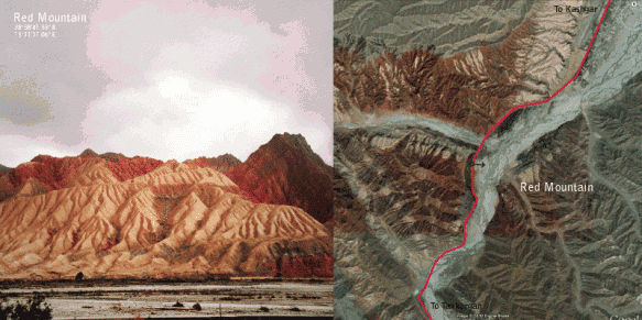The Red Mountain along Xinjiang's Karakoram Highway