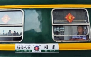 The inagural train from Urumqi to Hotan (aka Khotan, Hetian)