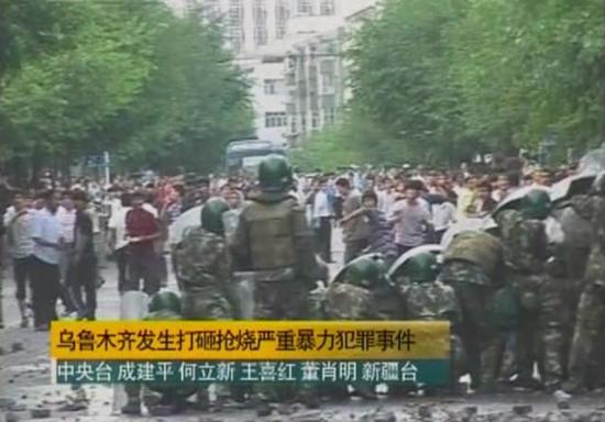 Urumqi Riots: 2 Year Anniversary