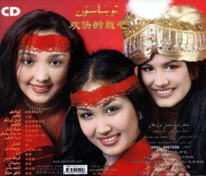 Shahrizoda, a Uzbek Uyghur trio of singers originally from Xinjiang, China