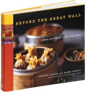 Beyond the Great Wall Chinese Cookbook cover