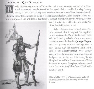 An excerpt from the history chapters of Odyssey's Xinjiang Guide Book