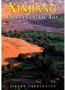 Xinjiang travel guide by Odyssey Guides