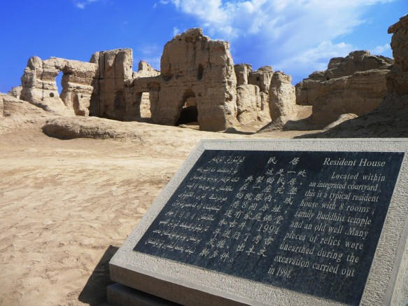 Residential homes at the Silk Road ancient city of Jiaohe in Turpan, Xinjiang