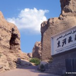Turpan Jiaohe Ancient City