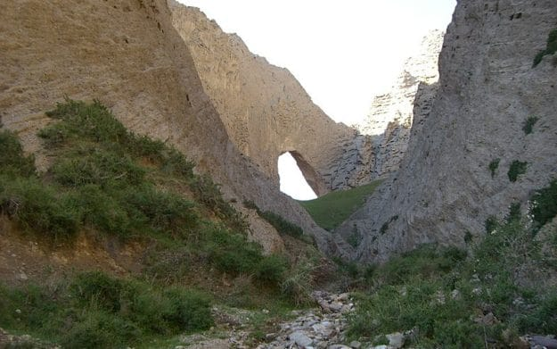 A view of Shipton's Arch from the north