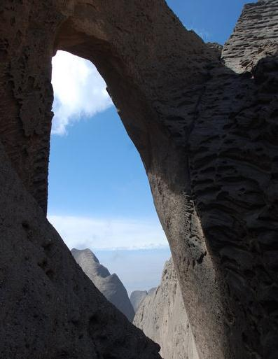 A beautiful view of Shipton's Arch in Xinjiang, China