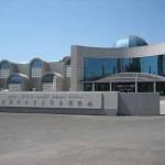 Xinjiang Uyghur Region Museum in Urumqi