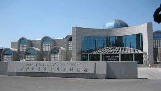 The facade of Urumqi's Xinjiang Uyghur Autonomous Region Museum