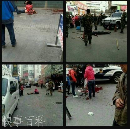 4 dead in Korla Xinjiang clash