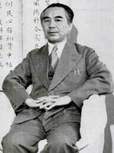 A picture of Xinjiang's Governor Sheng from 1943
