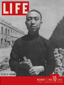 The cover of Life Magazine on Dec 13, 1943 featuring Xinjiang