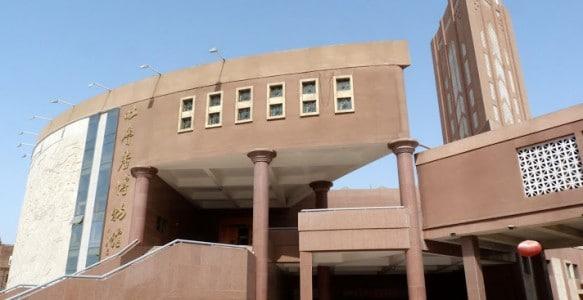 The Turpan Museum in Xinjiang along the ancient Silk Road
