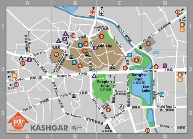 Kashgar City Map 2017
