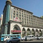 Stay at the Tumaris Hotel in Urumqi, Xinjiang