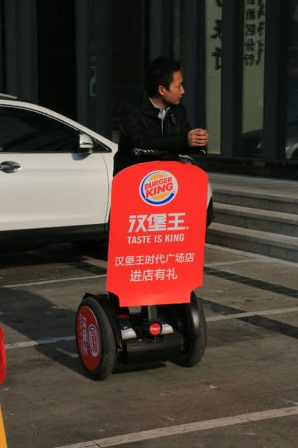 A segway promoter for Burger King Urumqi