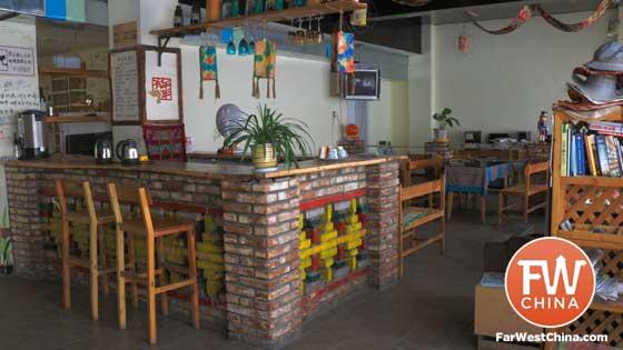 Front Desk of the Maitian Youth Hostel in Urumqi