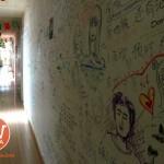 Creative hallway at the MaiTian Youth Hostel in Urumqi, Xinjiang