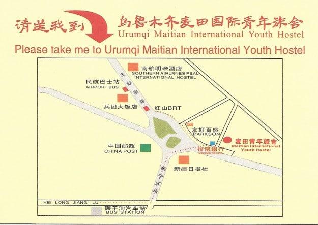 Map of the Maitian International Youth Hostel in Urumqi Xinjiang