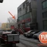 Locating the MaiTian Youth Hostel in Urumqi Xinjiang