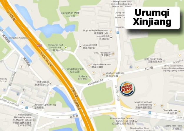 Urumqi China  city images : Burger King Opens First Xinjiang Restaurant in Urumqi, China