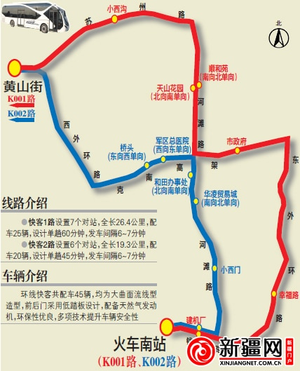 Routes for the new Urumqi K001 and K002 lines