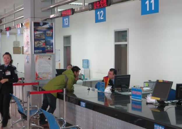 Teaching English in China: 5 Things I Wish I Knew Before Coming - #4, dealing with red tape