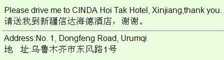 Driving directions to Hoi Tak Hotel in Urumqi, Xinjiang