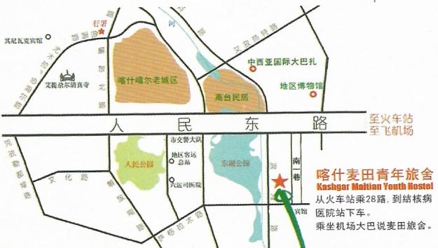 Map of the Kashgar Maitian Youth Hostel in Xinjiang