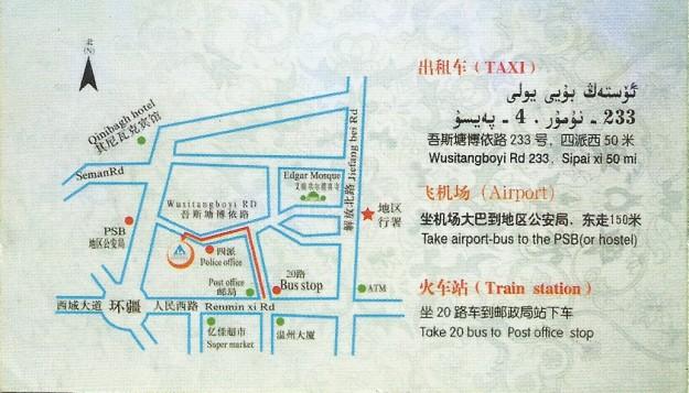 Kashgar Old Town Youth Hostel Info